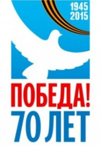 Pobeda70